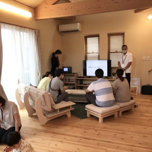 家づくりまるわかりセミナー☆1日目